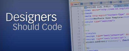 开发网站 设计页面